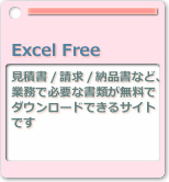 Excel Free