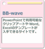 BB-wave
